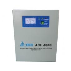 Электромеханический однофазный стабилизатор напряжения ТСС АСН-8000K