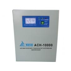 Электромеханический однофазный стабилизатор напряжения ТСС АСН-10000K